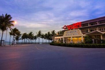 โรงแรมเอสทู (S2 HOTEL)