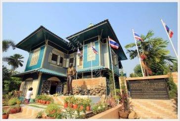พิพิธภัณฑ์เสรีไทยแพร่