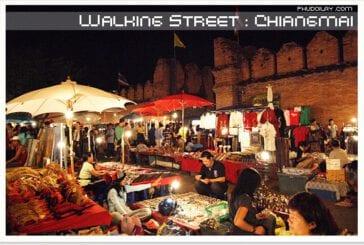 ถนนคนเดินเชียงใหม่ (Chiangmai walking street)