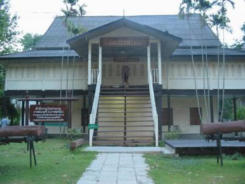 พิพิธภัณฑ์การป่าไม้