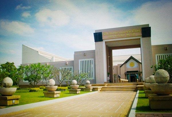 พิพิธภัณฑสถานแห่งชาติสุรินทร์