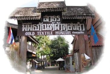สาธรพิพิธภัณฑ์ผ้าทองคำ