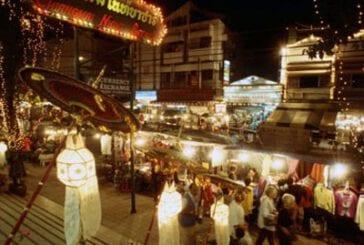 เชียงใหม่ไนท์บาซาร์ (Chiang Mai Night Bazaar)