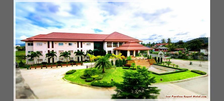 โรงแรมเลยพาวิลเลี่ยน (Loei pavilion resort hotel)