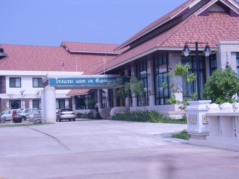 โรงแรม แอล เจ ดิเอมเมอรัล