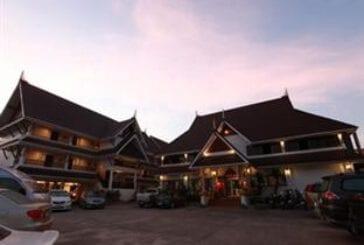 โรงแรม นาค นครา (Nak Nakara Hotel)
