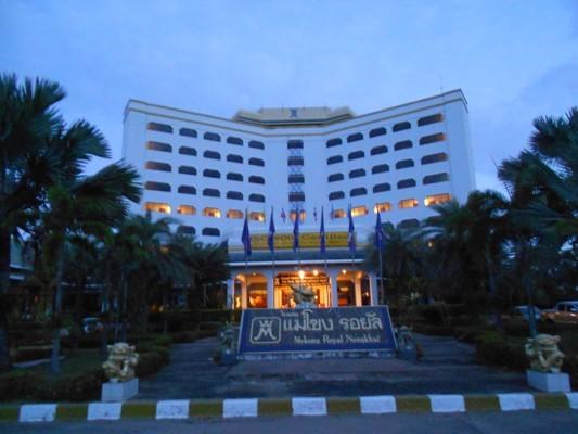 โรงแรมรอยัล แม่โขง หนองคาย (Royal Mekong Nongkhai Hotel)