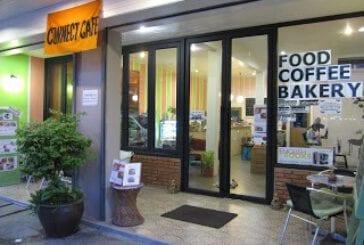 Connect Cafe คอนเนคท์ คาเฟ่