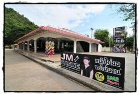JM CUISINE อาหารความคิดสร้างสรรค์ตำรับเพชรบุรี