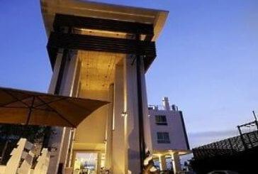 ประจักษ์ตรา ดีไซน์ โฮเต็ล (Prajaktra Design Hotel)