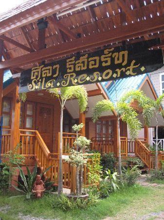 ศิลา รีสอร์ท สุโขทัย (Sila Resort Sukhothai)