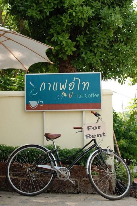 U-Tai Coffee
