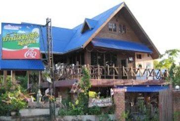 chanuman ชานุมาน Ban Rairimkhong Resort
