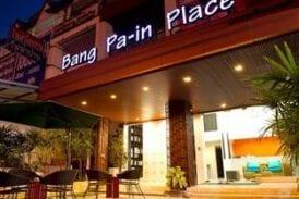 บางปะอิน เพลซ (Bang Pa-in Place)
