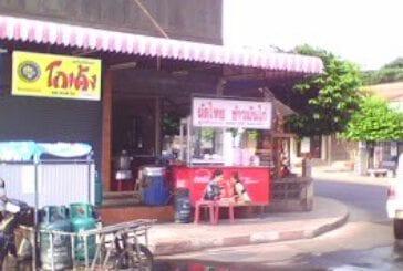 ผัดไทยข้าวมันไก่ร้อยเอ็ด