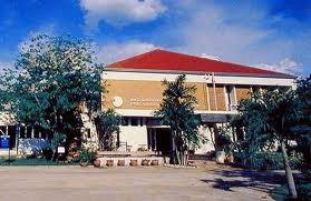 พิพิธภัณฑสถานแห่งชาติ ปราจีนบุรี