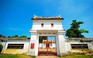 พิพิธภัณฑสถานแห่งชาติสงขลา