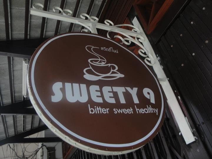 ร้านกาแฟ SWEETY9 @ น่าน