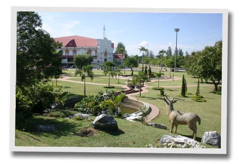 สวนสาธารณะสนามโรงพิธีช้างเผือก