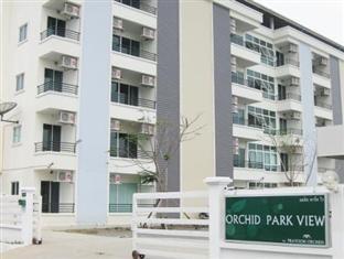 ออร์คิด ปาร์ค วิว อพาร์ทเม้นท์ (Orchid Park View Apartment)