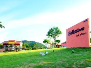เบลลิสซิโมคาเฟแอนด์รีสอร์ท (Bellissimo Cafe & Resort)