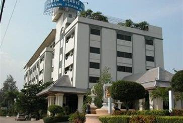 โรงแรมปทุมธานีเพลส (Pathum Thani Place Hotel)