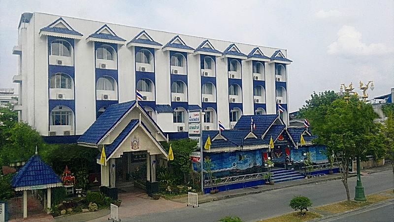 โรงแรมยะลามายเฮ้าส์