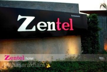 โรงแรมเซนเทล