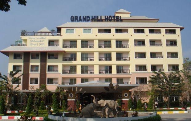 โรงแรมแกรนด์ฮิลล์ รีสอร์ท แอนด์ สปา