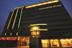 โรงแรมไชยแสง พาเลส (Chaisaeng Palace Hotel)