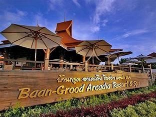 บ้านกรูดอาร์คาเดีย รีสอร์ท แอนด์ สปา (Baan Grood Arcadia Resort & Spa)