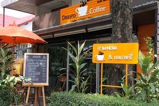 ร้าน Dezato Coffee