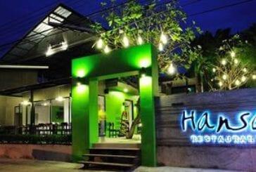 Hansa Restaurant
