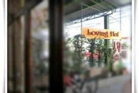 Loving Hut Thailand (เลิฟวิ่ง ฮัท ประเทศไทย)