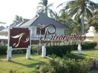 ไพรเวซี่ บีช รีสอร์ท แอนด์ สปา (Privacy Beach Resort & Spa)