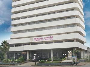 โรงแรม ยามาโต้ สมุทรปราการ (Yamato Hotel)