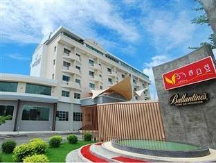 โรงแรมวาสิฏฐี ซิตี้ (Vasidtee City Hotel)