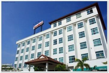 โรงแรมเลิศธานี