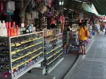 ตลาดชายแดนบ้านหาดเล็ก