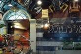 ร้านหัวโบราณ บุฟเฟต์-คาราโอเกะ