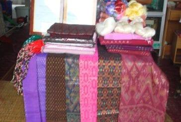 ศูนย์รวมผลิตภัณฑ์จากผ้าขิต