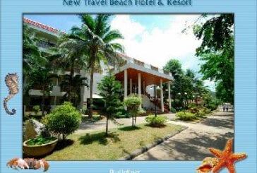 โรงแรม นิวแทรเวิล บีช รีสอร์ท