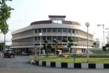โรงแรมสุภัค (Supak Hotel)