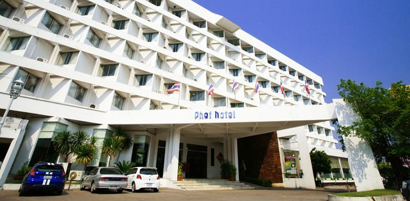 โรงแรมเพชร-phet-hotel