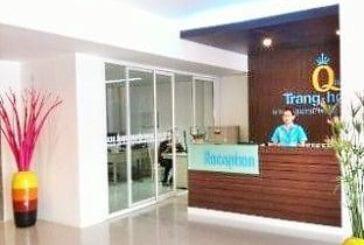 โรงแรมเอสทูเอสควีนตรัง (S2S Queen Trang Hotel)